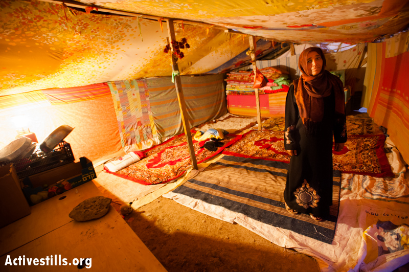 Khan Al-Ahmar Jahalin Bedouin Village