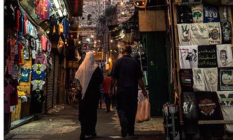 Ed-Wad street, Old City, Jerusalem