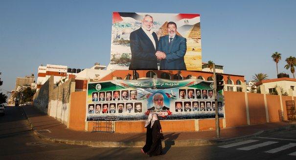 PALESTINIAN-EGYPT-UNREST-SINAI-HAMAS