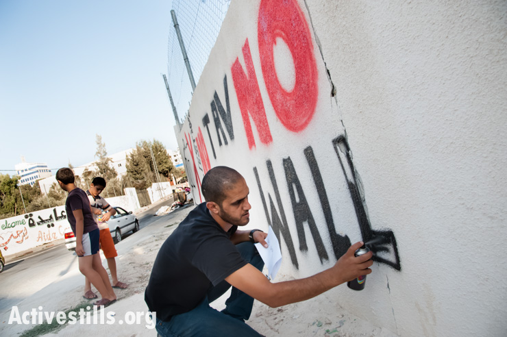 Palestinian graffiti, Aida Camp, West Bank, 14.9.2013