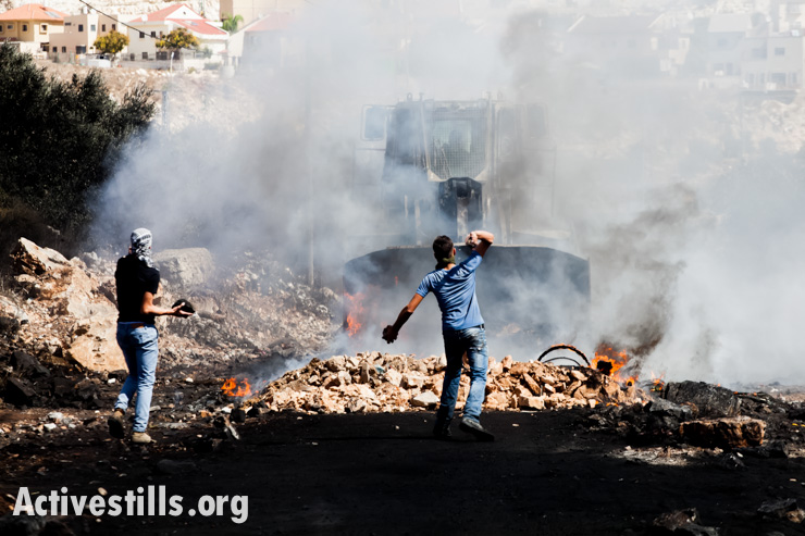 Protest against the occupation,Kafr Qaddum, West Bank,04.10.2013