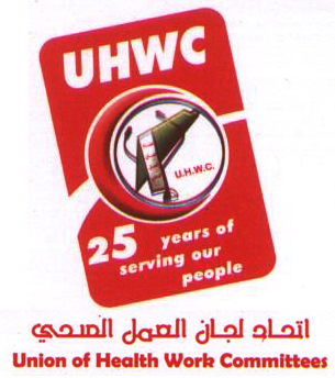 UHWC_palestina_01