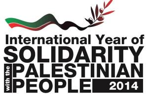 2014_logo_Anno ONU Palestina