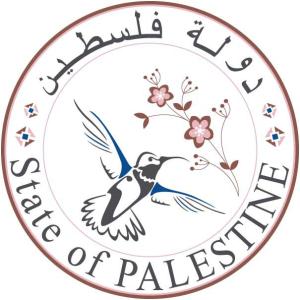 TIMBRO STATO PALESTINA