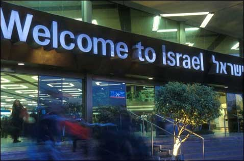 welcome_to_israel_-8580f