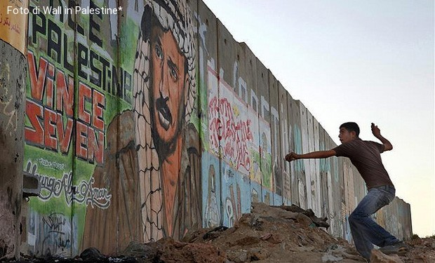 1446121726wall in palestine