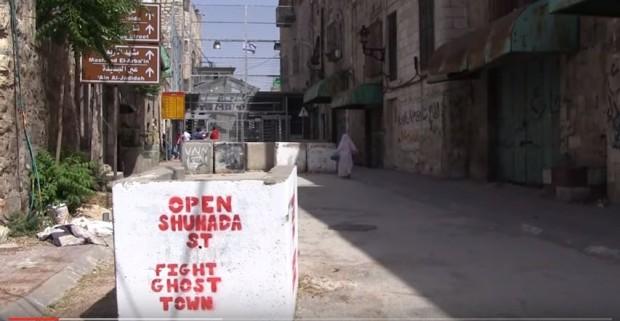 Israele Italia. L'erba del vicino… (VIDEO. Hebron, storia di una città sotto occupazione)
