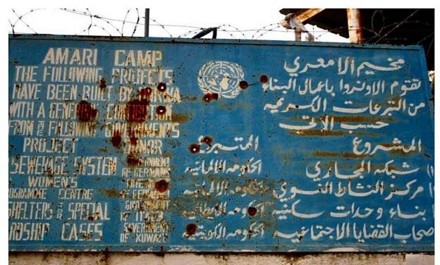 Palestina: Campi profughi senza più diritto alle cure – di Antonietta Chiodo