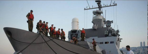 """E' urgente la protezione internazionale per la """"Barca delle Donne per Gaza"""""""