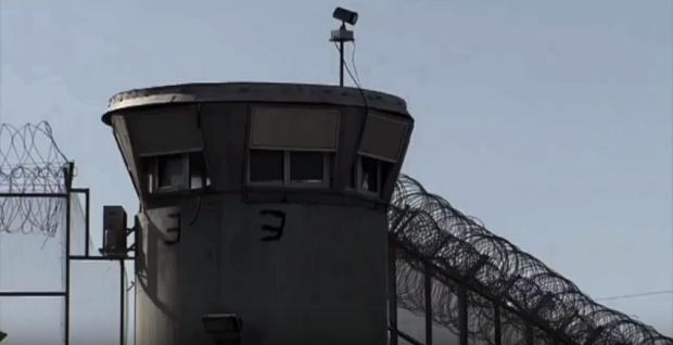 prigioni israeliane
