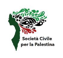 Risultati immagini per società civile per la palestina